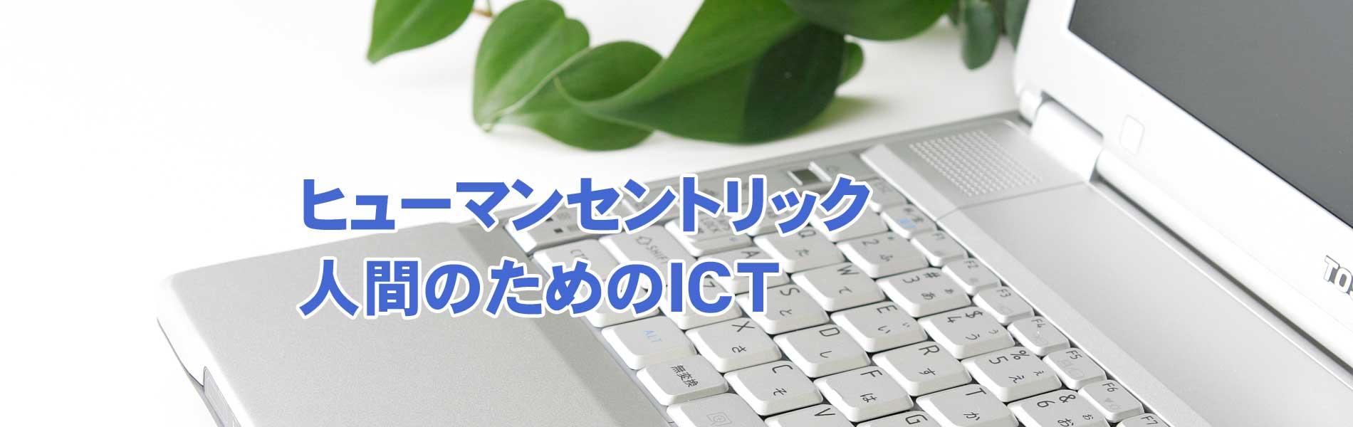 AB-Net.職業訓練,子ども,プログラミング